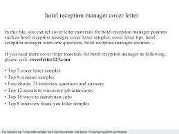 Reception Cover Letter Essay Cover Letter Examples Receptionist