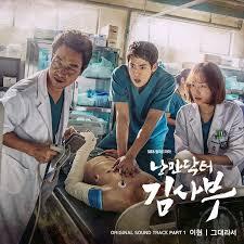 396 best korean drama images on pinterest korean dramas, drama Ost Wedding Korean Drama Mp3 medical drama, with a bit of romance Romance Korean Drama OST