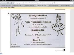 invitation formal invitation card style and letter style b formal invitation letter style