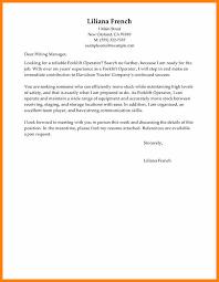 Cover Letter For Warehouse Worker Resume Cover Letter Samples For