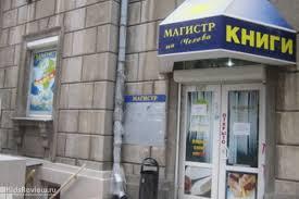 Аптека от склада дискаунтер красноярск на ладо site lowcostsite ru  РОССИЙСКИЙ УНИВЕРСИТЕТ КООПЕРАЦИИ КАЛИНИНГРАДСКИЙ ФИЛИАЛ КУРСОВАЯ РАБОТА На тему Методы и условия