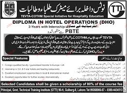 admission in diploma in hotel management in tevta government  enlarge admission ad