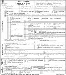 faa form 8130 7 change