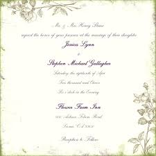 Wedding Invitations Templates Microsoft Word Template Chinese Wedding Invitation Wording Template Cute Samples