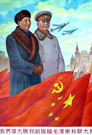 17 best images about 毛泽东 chairman mao wolf the art of chinese propaganda