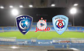 بث مباشر   مشاهدة مباراة الهلال وابها في الدوري السعودي - ميركاتو داي