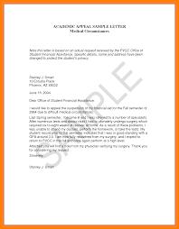 suspension appeal letter academic suspension appeal letter academic suspension appeal letter sample