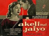 Rajendra Kumar Akeli Mat Jaiyo Movie
