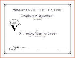 Volunteer Certificate Of Appreciation Templates Volunteer Certificate Of Appreciation Templates Free Freeletter