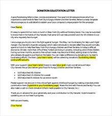 Donation Letter Example Mesmerizing Fundraising Made Effortless With 44 Donation Request Letters