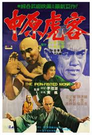 افلام اكشن كونغ فو معبد شاولين. مشاهدة فيلم Iron Fisted Monk 1977 مترجم ايجي بست Egybest Movies