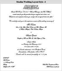 Wedding Invitation Wordings Muslim 1 In 2019 Muslim