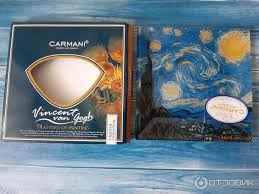 "Отзыв о <b>Тарелка</b> Carmani ""<b>Звездная ночь</b>"" | И <b>тарелка</b>, и сувенир"