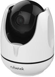 <b>IP</b>-<b>камеры</b>: купить <b>IP</b>-<b>камера</b>, цены в интернет-магазине ...