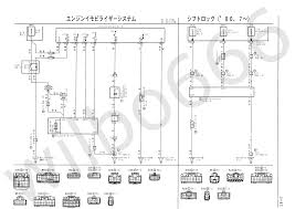 wilbo jz gte vvti jzs aristo engine wiring jzs16x electrical wiring diagram book 6748505