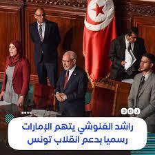 راشد الغنوشي يكتب: الربيع العربي متواصل .. ولا خوف على تونس.. : صحافة  الجديد اخبار عربية
