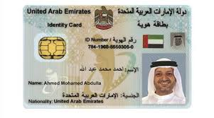 Make An Id Card 86 Government Entities To Make Emirates Id Card Mandatory By