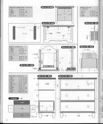 miniature furniture plans. Diy Dollhouse Furniture Plans 81 Best 1 Images On Pinterest Miniature