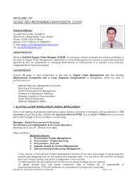 cv jobscv — prothom alo jobs by zhouwenjuan