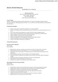 Dentist Resume Samples Dental Student Resume Archives Hashtag Bg