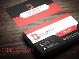 Biswas Designs Unique Designs Business Card Samples 019