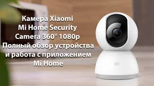 Обзор <b>IP</b> Камеры <b>Xiaomi Mi Home</b> Security Camera 360° 1080p ...