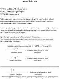 Lovely Template Artist Performance Contract Template