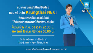 Krungthai_Care on Twitter: