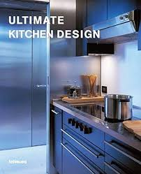 Ultimate Kitchen Design New Inspiration Design