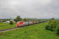 Свердловская ЖД 022 Кирилл Широков Поезд с электровозом 2ЭС10 Гранит jpg