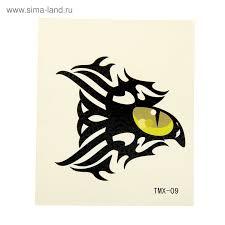 татуировка на тело глаз кошки 1252317 купить по цене от 3510