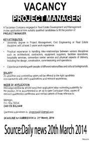 Templates Project Coordinator Jobcription Template Planner Resume