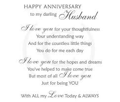 Anniversary Quotes For Husband Gorgeous Wedding Anniversary Quotes For Husband Happy Anniversary Wishes