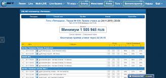 1 х бет букмекерская контора официальный сайт войти