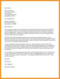 Customer Service Team Leader Cover Letter Cover Letter Example For Customer Service Team Leader
