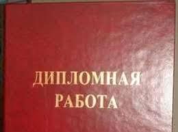 Отчет По Практике в Астана kz Пишем курсовые дипломные и отчеты по практике Недорого