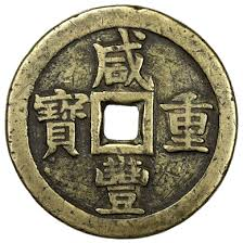 Asian. Bronze circular cash coin with a square hole to the center, raised  Chinese characters to one side. Green patina. 103-37 BC (4