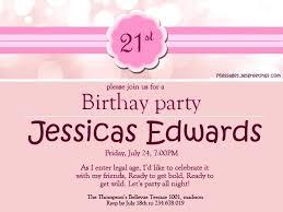 Example Invitation Birthday Party Birthday Girl Dots Invitations