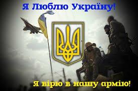 Трое ключевых министров США приедут в Украину в этом году, - Чалый - Цензор.НЕТ 977