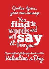 Funny Valentines Day Quotes For Work Your Meme Source