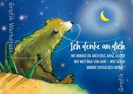 Ich Denke An Dich Postkarte Grafik Werkstatt Bielefeld