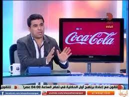 لقاء الداعية محمد وسام الدين مع الكابتن خالد الغندور في برنامج الرياضة اليوم  - الجزء الثالث - video Dailymotion