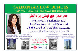 youtube beverly hills office. Home · Listings Lawyers Youtube Beverly Hills Office