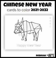 Celebrate the chinese new year with these free printable chinese zodiac coloring pages that turn into lanterns. 2021 Chinese New Year Card Zodiac Animal Coloring lj› Ox By Virtually Real