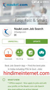 Naukri Com Free Resume Search Interne Se Private Job Search Kaise Kare Private Job Application 77