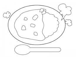 ぬりえ素材カレーライス食べ物 イラスト無料かわいいテンプレート