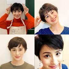 最新画像ホラン千秋の髪型がかわいいオーダー方法はショートヘア