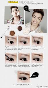 block b ukwon eyemakeup tutorial kpop star idol ukwon blockb