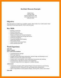 Cv Samples For Students With No Experience Pdf .cv Samples For ...