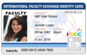 International isec Identification Student Card Isecard